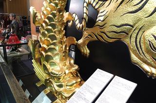 金のシャチホコ瓦.JPG